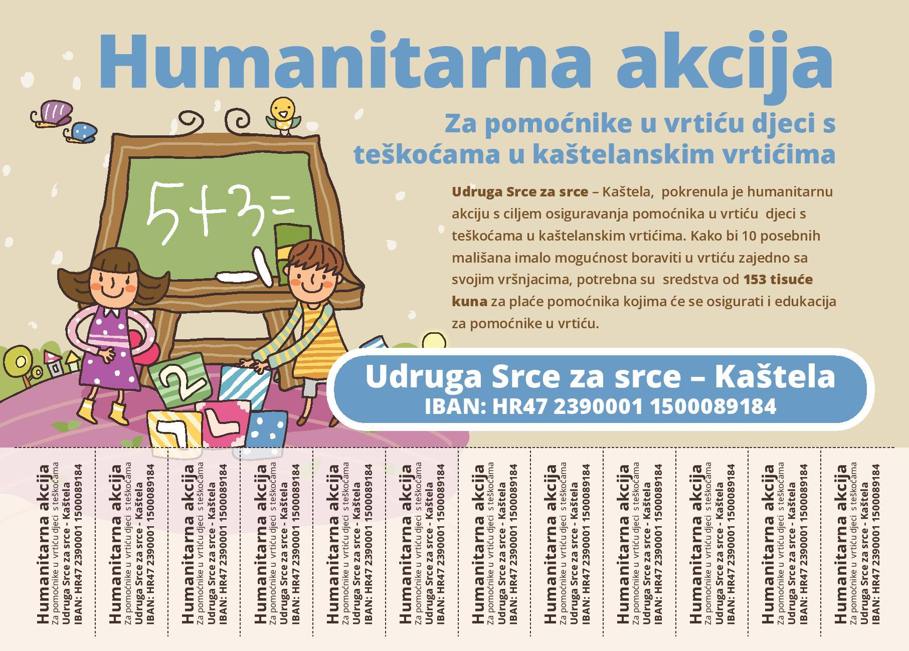 A4-Humanitarna akcija-Srce_za_srce-page-001